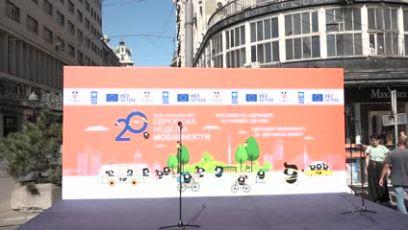 Evropska nedelja mobilnosti ispred Palate Albanija