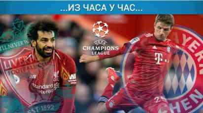 Dobar fudbal i mirne mreže na Enfildu, nula i u Lionu