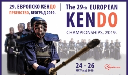 Evropsko kendo prvenstvo u maju u Beogradu