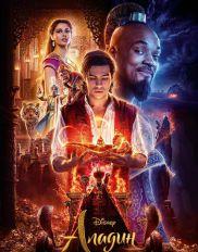 Film – Aladin – stigao u domaće bioskope!