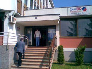 Fond PIO: Stabilna isplata penzija u Srpskoj