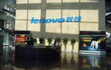 Fujitsu i Lenovo povezuju poslovanje s osobnim računalima