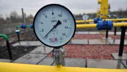 """""""Gasprom"""" u januaru smanjio tranzit gasa preko Ukrajine"""