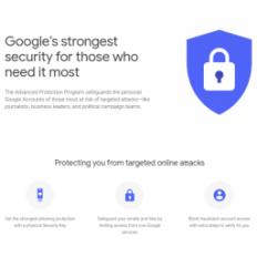 Google predstavio Naprednu zaštitu za Google naloge