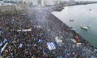 Ime Makedonije je politički mit