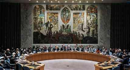 Inicijativa za ograničavanje prava veta u SB UN-u