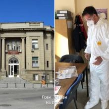 Institut za javno zdravlje, 23. 9. 2020: Novi pozitivni rezultati - Kragujevac 1 (sumadijski okrug 1)