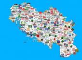 Iskra, Simpo, Kraš… Šta je sve proizvodila Jugoslavija?
