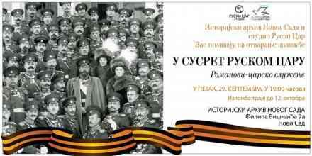 """Izložba """"U susret ruskom caru"""" u Istorijskom arhivu Novog Sada"""