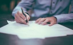 JKS: Građanima nisu potrebni papirni izvodi iz lista nepokretnosti za poslove kod javnih beležnika