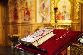 Jutrenje velikog petka u Sabornom hramu u Nišu