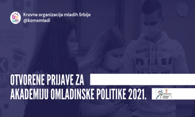 KONKURS: Akademija omladinske politike 2021