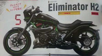 Kawasaki Eliminator H2 stiže naredne godine?