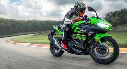 Kawasaki Ninja 400 za 2018. godinu
