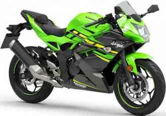 Kawasaki predstavio dva nova 125 modela