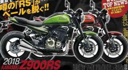 Kawasaki sprema Z1 za XXI vek