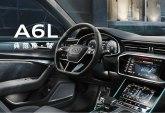 Kineski Audi A6 L u nečemu je nadmašio i Audi A8