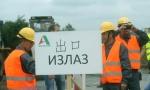 Kineski neimari u Srbiji rade bez PDV