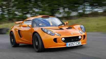 """Kinezi razmatraju da ulože čak 1,9 milijardi dolara u """"Lotus"""""""
