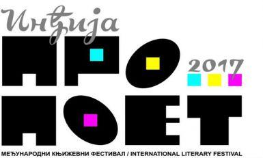 Književni festival INĐIJA PRO POET 2019