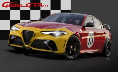Koliko će koštati Alfa Romeo Giulia GTA