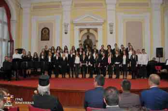 Komemorativna akademija u Prvoj kragujevačkoj gimnaziji