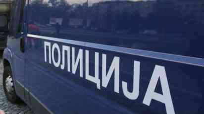 Krivična prijava zbog grafita uvredljive sadržine