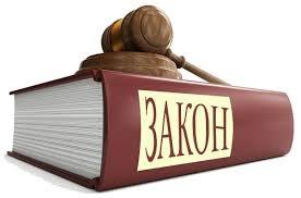 Kruševac: Predstavljanje izmena Zakona o privrednim društvima i Zakona o evidenciji stvarnih vlasnika