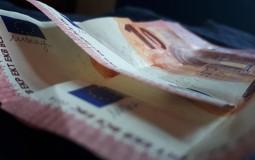 Kurs evra danas 118,17 dinara