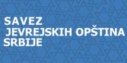 Lauder pozdravlja razrešenje krize u Savezu jevrejskih opština u Srbiji, otvoren put za restituciju