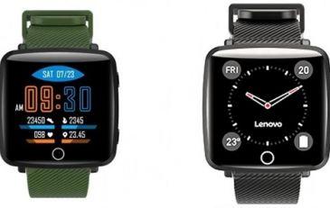 Lenovo predstavio jeftini pametni sat Carme