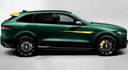 Lister Jaguar F-Pace sa 670KS