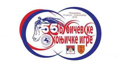Ljubičevske konjičke igre najbolja manifestacija u 2018