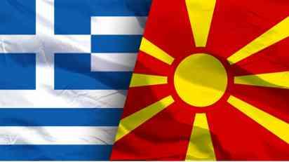 Makedonija, Sobranje potvrdilo ustavne promene