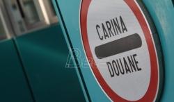 Mediji: Branko Radujko novi direktor Uprave carina