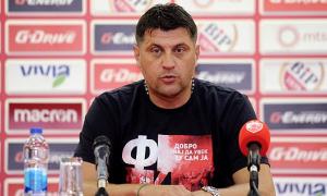 Milojevć: Bez reprezentativaca protiv Dinama