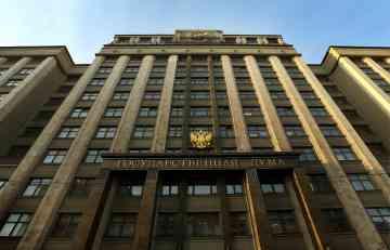 Moskva: Povlačenje Vašingtona iz Saveta za ljudska prava UN može dovesti do transformacije organizacije