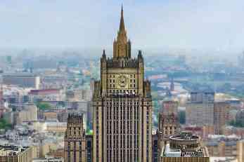 Moskva zahteva od Kijeva da revidira državnu politiku u oblasti formiranja televizijskog i radijskog sadržaja