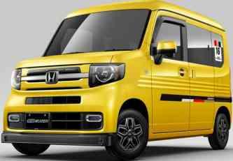 Mugen Honda N-One, Insight i CR-V na Tokyo Auto Salonu tjunera