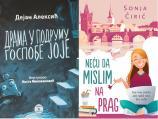 Nagradu Grada Niša za najbolju dečiju knjigu dele roman o tinejdžerima i šaljiva poema