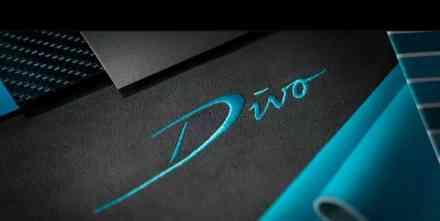 Najavljen Bugatti Divo