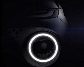 Najavljen Hyundai AX1