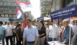 Narodna stranka: Nastavak akcije Jedan potpis menja sve i ovog vikenda