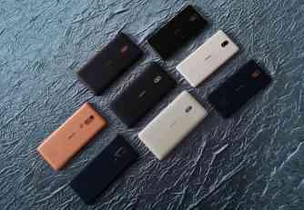 Nokia made in China, nova, stara i drugi odgovori