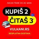 Nova akcija Vulkan izdavaštva: Kupite 3 knjige po ceni 2