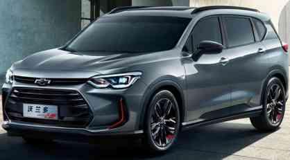 Novi Chevrolet Orlando