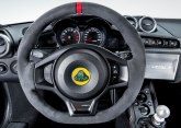 Novi Lotus stiže 2020. i napada Aston Martin
