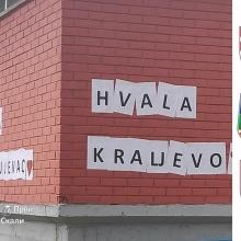 Novi Pazar: Hvala, Kragujevac! Hvala, Kraljevo!