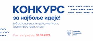 Novi konkurs Lokalne fondacije Niš