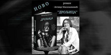 """Objavljen roman """"Droljica"""" borske autorke Letice Milovanović"""